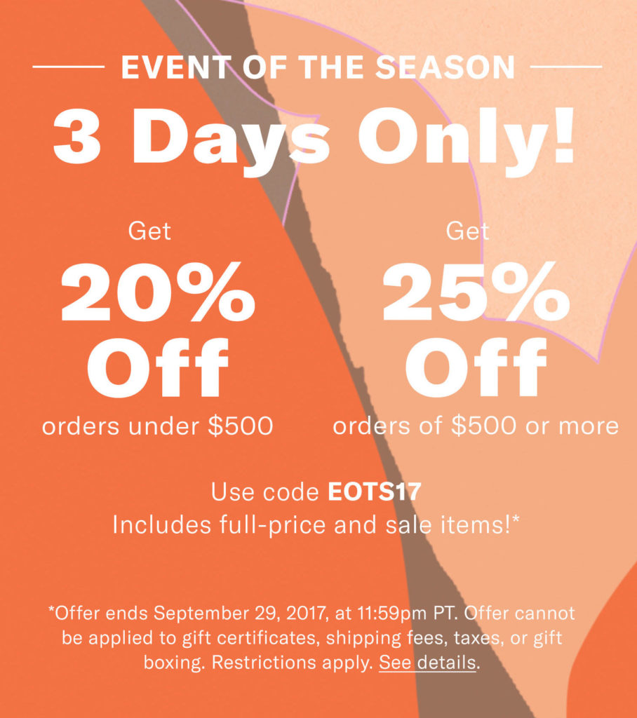 shopbop_sale_fall_2017